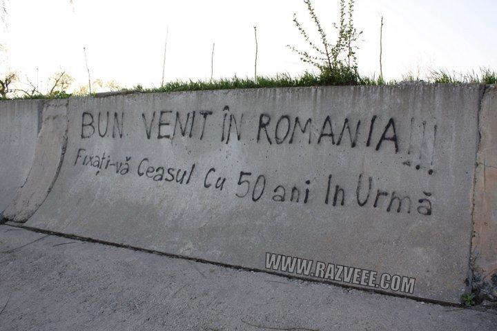 romania-funny