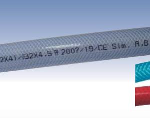 FURTUN PVC 3 STRATURI CU INSERTIE TEXTILA TCF